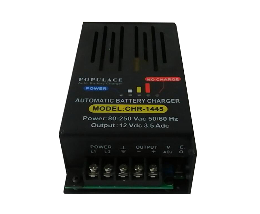 Intelligent Power Generator Autoamtic Battery Charger 12V 3.5A CHR-1445